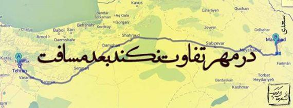 سری جدید جملات تصویری عاشقانه و عارفانی