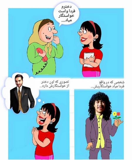 سری جدید کاریکاتورهای مفهومی و پر معنا