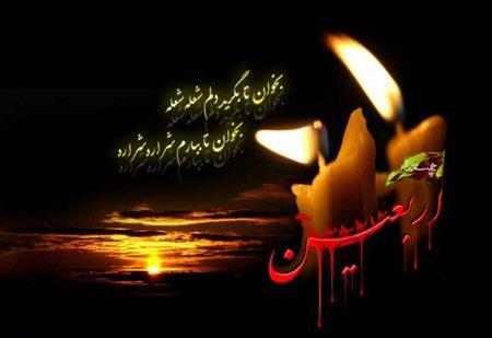 اربعین حسینی(والپیپر و عکس)
