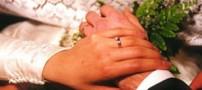 مشکلات پس از ازدواج که باید به آن ها فکر کنید