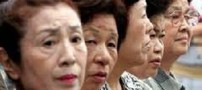 آیا می دانید چرا ژاپنی ها عمر طولانی دارند؟