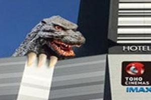 گودزیلای 50 متری روی ساختمان هشت طبقه (عکس)