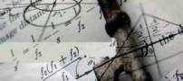 انسانیت از دیدگاه یک ریاضیدان (داستانک)