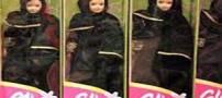فروش عروسک های اسلامی در انگلیس (عکس)