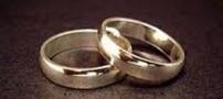 احکام صیغه عقد برای ازدواج