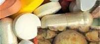 اسپایس مخدر جدید که جان جوانان را می گیرد