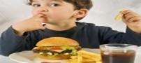 راه و روش جداکردن کودکان از غذاهای فست فودی