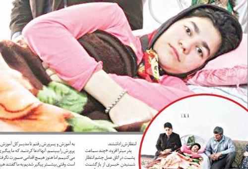 قطع نخاح دختر 15 ساله به خاطر ورزش اجباری (عکس) 1