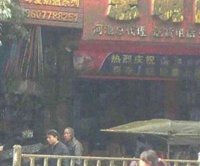 ترکیدن تانک فاضلاب خیابانی در چین (عکس)