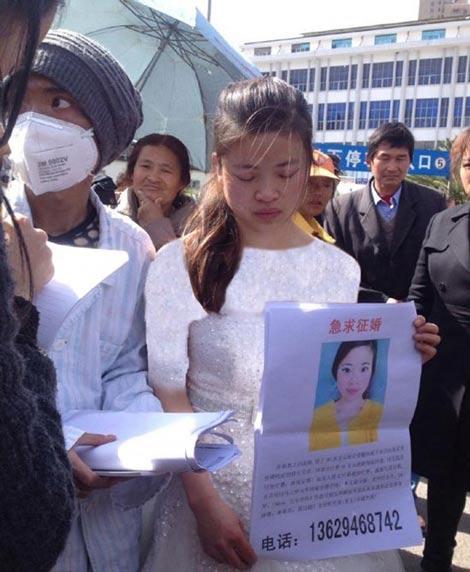 ازدواج دختر جوان برای درمان سرطان برادرش (عکس)