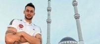 جنجال نماز خواندن فوتبالسیت سرشناس آلمانی (عکس)