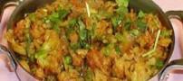 طرز طبخ خوراک سبزیجات رژیمی