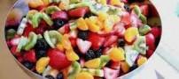 طرز درست کردن سالاد میوه