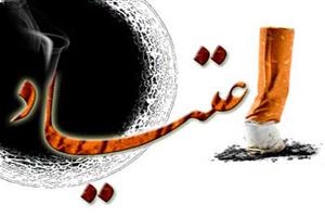 راهکار مهم برای کاهش گرایش به مواد مخدر