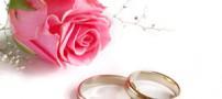 احکام شرعی درمورد صیغه و ازدواج موقت