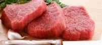این گوشت برای ورزشکاران مفید است