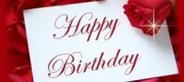 جدید و عاشقانه ترین پیامک های تبریک تولد
