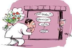 طنز تست ازدواج