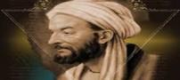 زندگینامه کامل ابن سینا