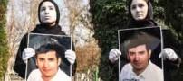 تشییع جنازه کاملاً متفاوت بهرام ریحانی (تصاویر)
