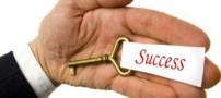 توصیه های طلایی برای موفقیت در کسب و کار