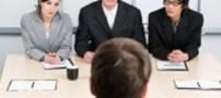 در مصاحبه استخدامی چه می پرسند؟
