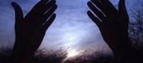 دعایی به جهت رفع مشکلات مادی