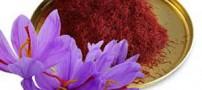 زعفران با خاصیت ضد افسردگی