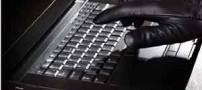 جاسوسی از کاربران با باتری تلفن همراه!!
