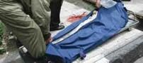 مردم یاسوج در قتل فجیع و مرموز دختر 17 ساله (عکس)