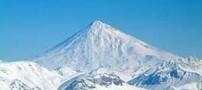 مفقود شدن 15 کوهنورد آلمانی در قله دماوند!