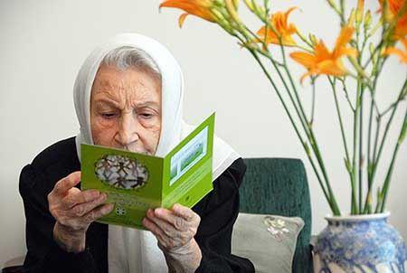 خانم ایرانی که 60 سال است زباله تولید نکرده (عکس)