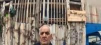 مردی که صاحب عجیب ترین خانه ایران است (عکس)