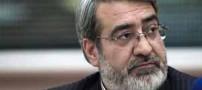 همچنان به دنبال عاملان اسید پاشی در اصفهان