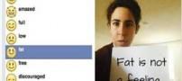 فیسبوک این شکل ها را حذف کرد (عکس)