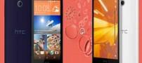 ویژگی و  بررسی HTC Desire 510