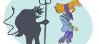 کاریکاتورهای جالب حجاب و بد حجابی