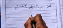 مدرسه ای با امکانات انسان های اولیه در ایران (عکس)