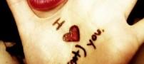جملاتی که دل خانم ها را آب می کند