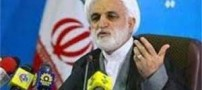 بازداشت 15 کارمند منابع طبیعی تهران ؟
