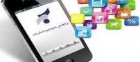 آخرین مدل گوشی موبایل کره ای در ایران