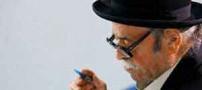 آخرین خبر از وضعیت محمد علی کشاورز