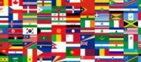 فاجعه بارترین مترجم های دنیا!
