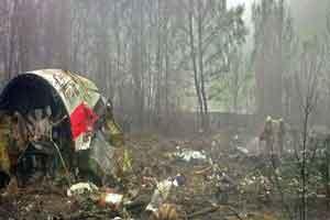 10 حادثه هوایی که بدلیل اشتباه خلبان رخ داد