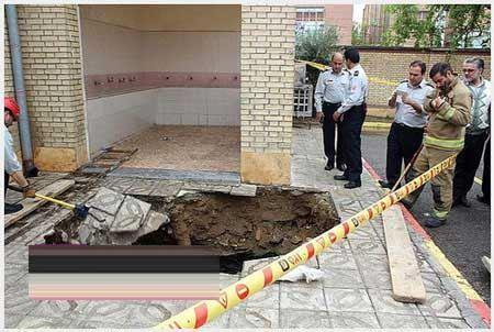 بلعیده شدن 3 دانش آموز در مدرسه تهران (عکس)