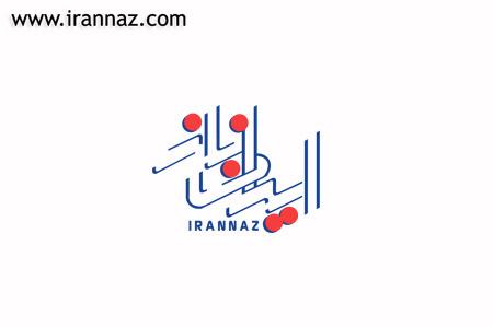 هنرمندانی که از ایران فرار کردند و سوختند ! عکس