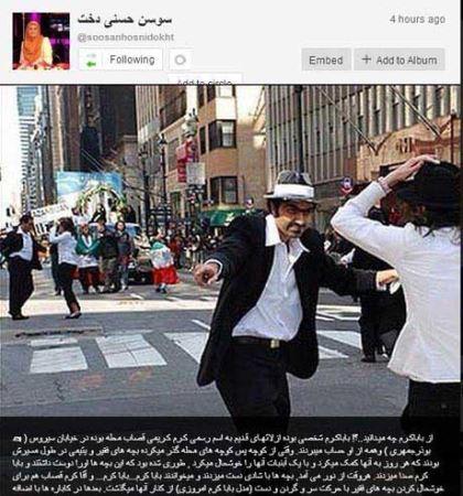 تاریخچه جالب رقص باباکرم به گفته مجری زن (عکس)