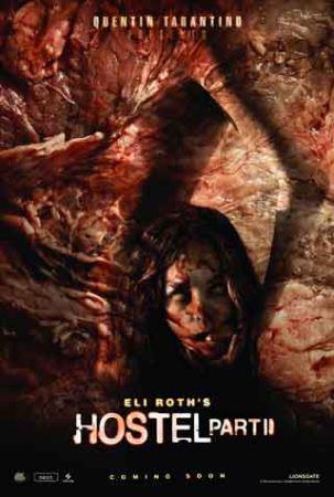 ترسناک ترین فیلم های قرن 21 (عکس)