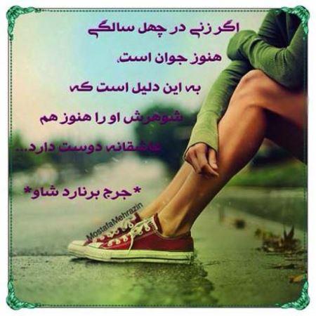 عکس نوشته های بسیار زیبای عاشقانه