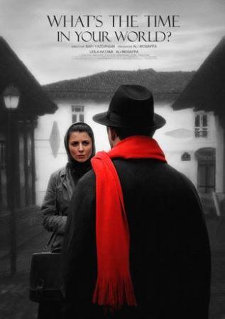 عکس های فیلمی عاشقانه با بازی لیلا حاتمی و علی مصفا